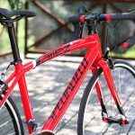 Vélo de course pas cher occasion