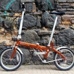Dahon vélo pliant