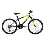 Vélo 24 pouces soldes